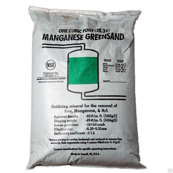 Manganese Greensand Plus (14.15 л, 20 кг)